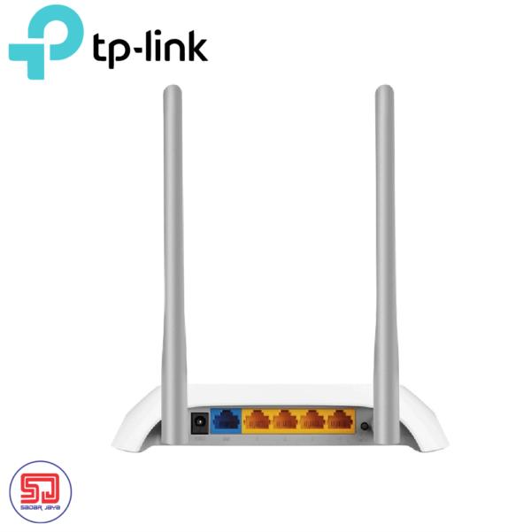 TP-Link TL-WR840N