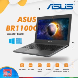 Asus BR1100CKA-GJ0410T
