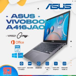 Sadar Jaya Komputer